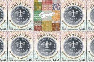 Poštanska marka u povodu 25. obljetnice uvođenja kune