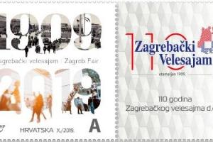 110 godina Zagrebačkog velesajma