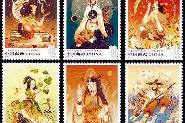Drevna mitologija na kineskim markama