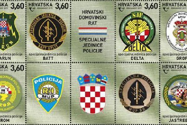 Prigodne poštanske marke za specijalne jedinice policije